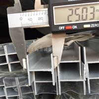 7005进口铝板【7005】航空铝管厂家