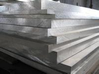 山东大型铝板生产商,供应各系铝板