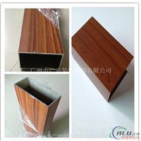 南宫市型材木纹铝方管制造商型材铝方管厂家