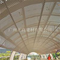 供应氟碳喷涂幕墙铝单板 冲孔铝单板幕墙