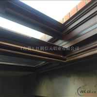 生产高端双层窗铝型材