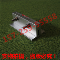 客户让利:【高立边屋面系统防风夹具】