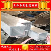 批发6063精密铝管 6063铝方管