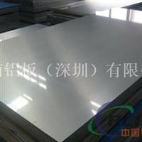 6063彩色涂层铝板、防滑铝板