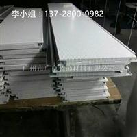 条形铝扣板条形防风铝条扣吊顶天花制做厂家