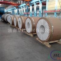 管道专业保温用驴皮,3003防锈铝皮厂家