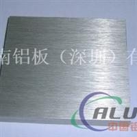 1100抗腐蚀铝板、抗腐蚀铝板