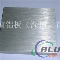 AL5052船用铝板