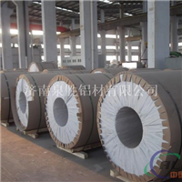 廠家直銷3003防銹鋁卷,規格齊全,質優價廉