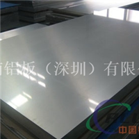 2011拉丝氧化铝板、铝板氧化处理