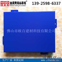 供应木纹铝单板配件氟碳铝单板装配