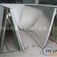 3003双曲铝单板、冲孔铝板