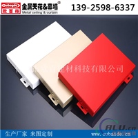 供应喷涂铝单板定制氟碳铝单板厂价直销