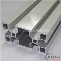 工业铝材 流水线工作台铝型材