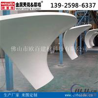 供应双曲铝单板定制外型铝单板厂价直销
