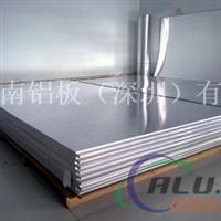 5056防滑铝板、氧化铝板