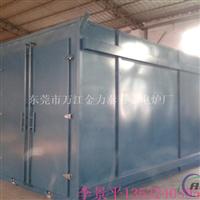 深圳鋁合金箱式時效爐
