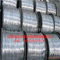 1050铝线 、1060铝线耐腐蚀性强