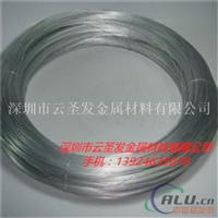 耐用喷涂铝线 高纯度1060国标铝线