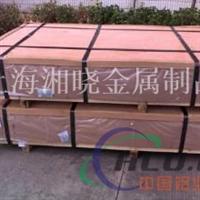 进口合金铝2024铝板