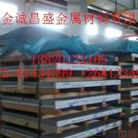 湖州6061优质铝板,3003铝板