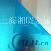 2036高强度铝板 航空材料2036铝板