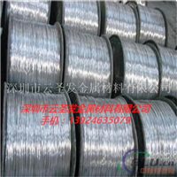 1060铝线 铝线调直 氧化铝线