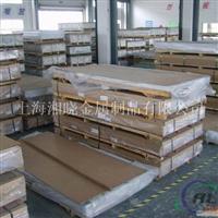 6165铝板(铝薄板)板材厂家