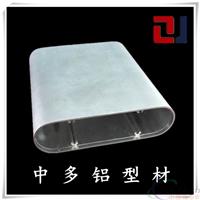 移动电源铝合金外壳充电宝铝型材定制加工