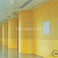 供应弧形包柱铝单板幕墙包柱铝单板梁柱铝板
