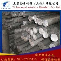 5083铝板批发价