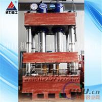 1200吨双缸油压机 1200吨三梁四柱液压机