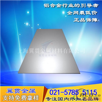 7A04超硬铝板是甚么状态?