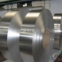 恒诚铝业供应 纯铝铝带 1060铝带