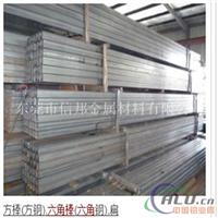 本公司供应5083铝棒锻制铝棒可收费切割