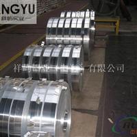 环保铝带 5052环保铝带厂家