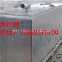 供应铝板箱体加工
