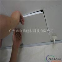 铝天花板,冲孔铝扣板、对角冲孔铝板