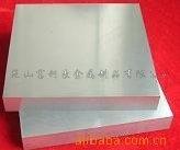 成批出售【2001铝板】较新价格、铝棒行情
