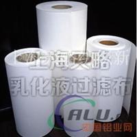 铝加工乳化液过滤纸