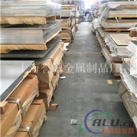 2A11壓花鋁板廠家2A11鋁板批發免費送貨上門