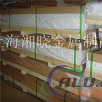 优质A2017A铝板铝棒适用范围