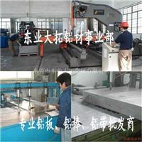 国产抗崩裂5183铝板品质