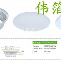 WB215一次性锡纸圆盘  铝箔披萨盘