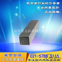 5A05铝板O态性能简介