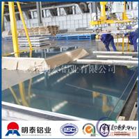 明泰5083铝板直销  明泰5083合金铝板厂家