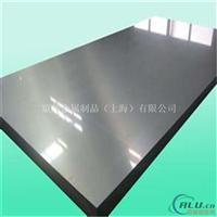 高精度铝合金板1100超硬进口铝合金铝板棒