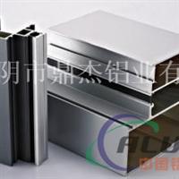 工业建筑铝型材厂家 加工6063高精度铝型材
