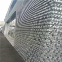 外墻裝飾鋁孔板-奧迪外墻沖孔板彰顯魅力