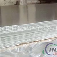 拉伸鋁板 拉絲鋁板 現貨供應
